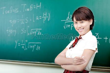 just one girl horizontal frame underage