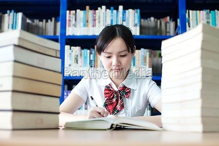 asian 15 to 20 education portrait