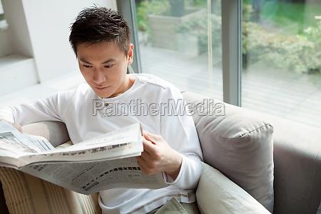 focus a man adult oriental transverse