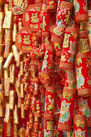 chinese new year china ornaments festive