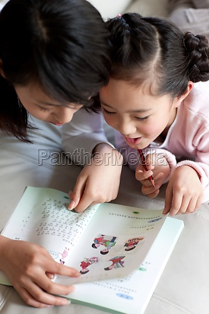 daughter tutoring mother and daughter education