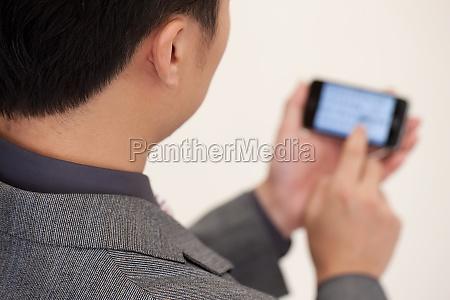 asians contact occupation oriental digital digital