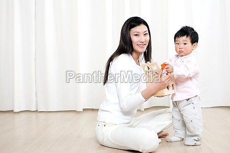 happiness family children luxx asian interactive
