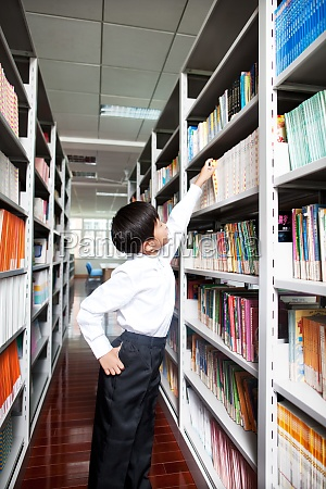 kid library 5 to 10 school