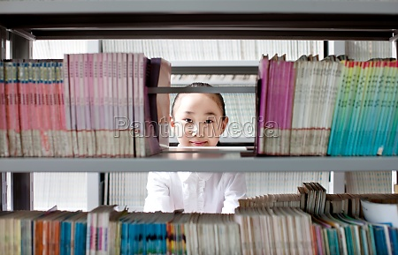 knowledge oriental asian library 5 to