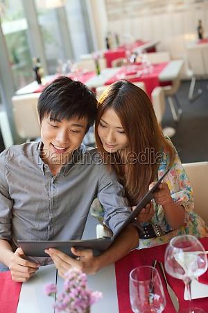 asian romance a man luxx intimacy
