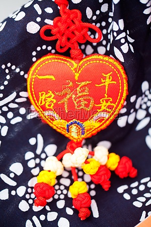 dragon boat festival festival sachet still