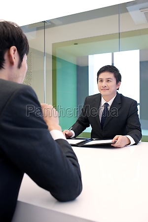interview job interview two people office