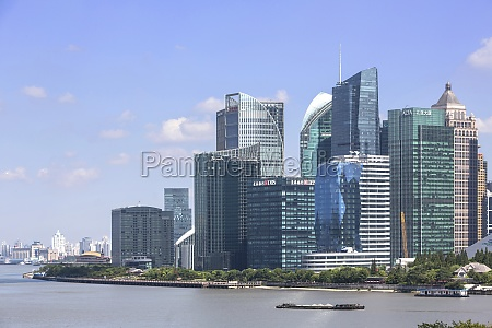 cityscape asia financial centre horizontal frame