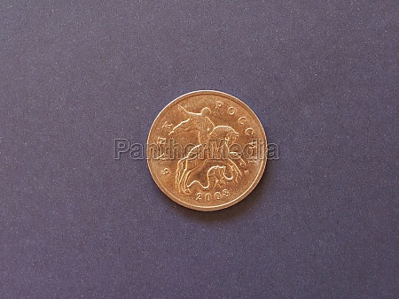 ruble coin russia