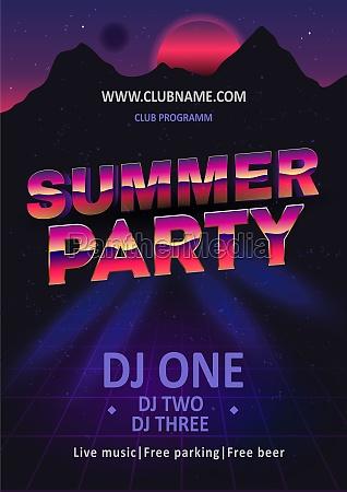 dj beach party night club show