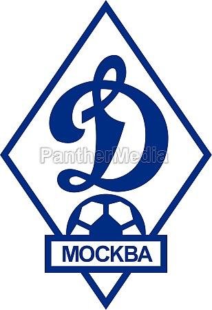 logo of dynamo moscow russia