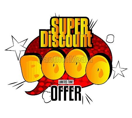 super discount booo comic book style