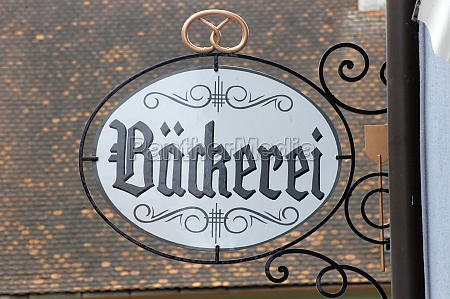 bakery sign in german baeckerei