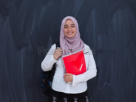 middle eastern university student