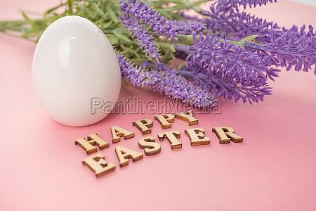 white egg for easter happy easter