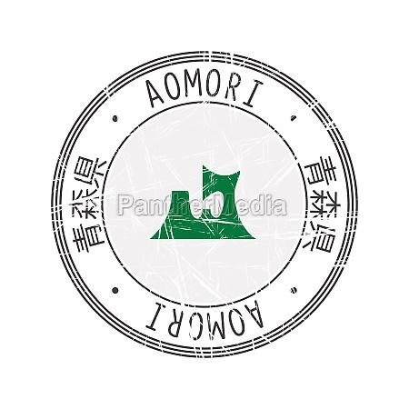 aomori prefecture rubber stamp