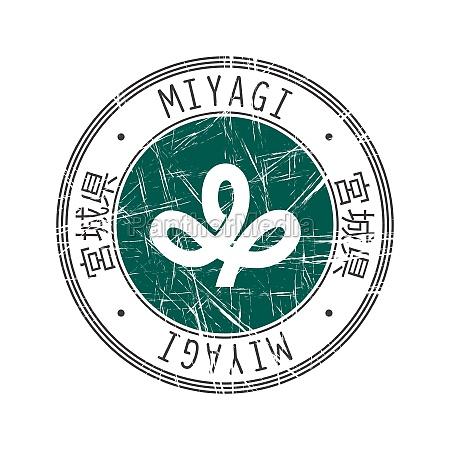 miyagi prefecture rubber stamp