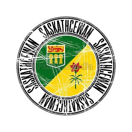 saskatchewan province stamp