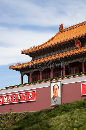 building on tiananman square