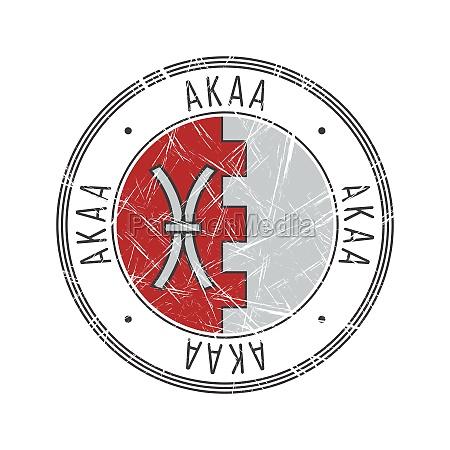 akaa city postal rubber stamp
