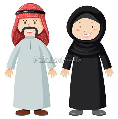 arab man and woman