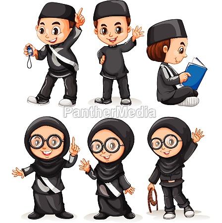 muslim boy and girl in black