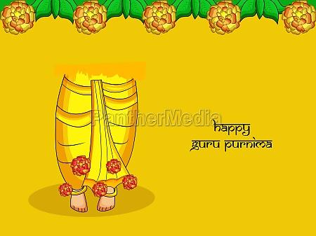 guru purnima background