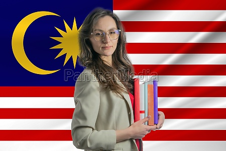 librarian day in malaysia book day