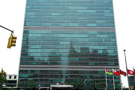united nations headquarters new york usa