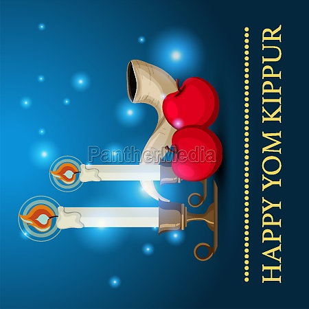 yom kippur logo greeting card template