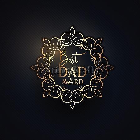 best dad award background 1805