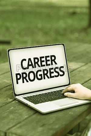 handwriting text career progress business idea