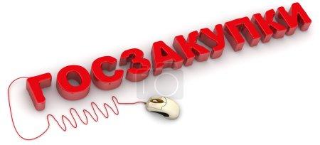 Media-id B65106753